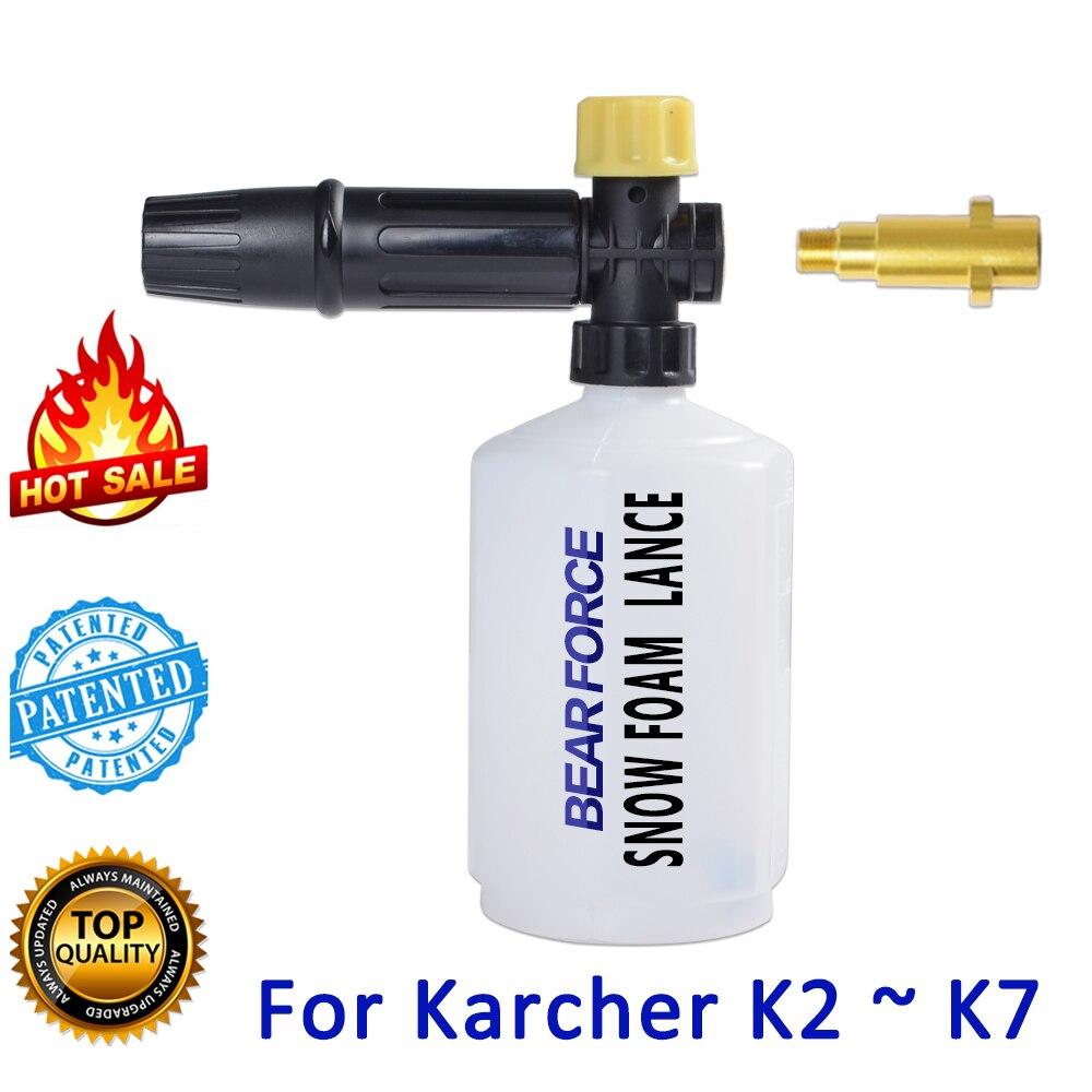 Snow foam lance/ foamer gun cannon/ Foam Generator/ Foam Nozzle/ CarWash Soap Sprayer for Karcher K-Series High Pressure Washer