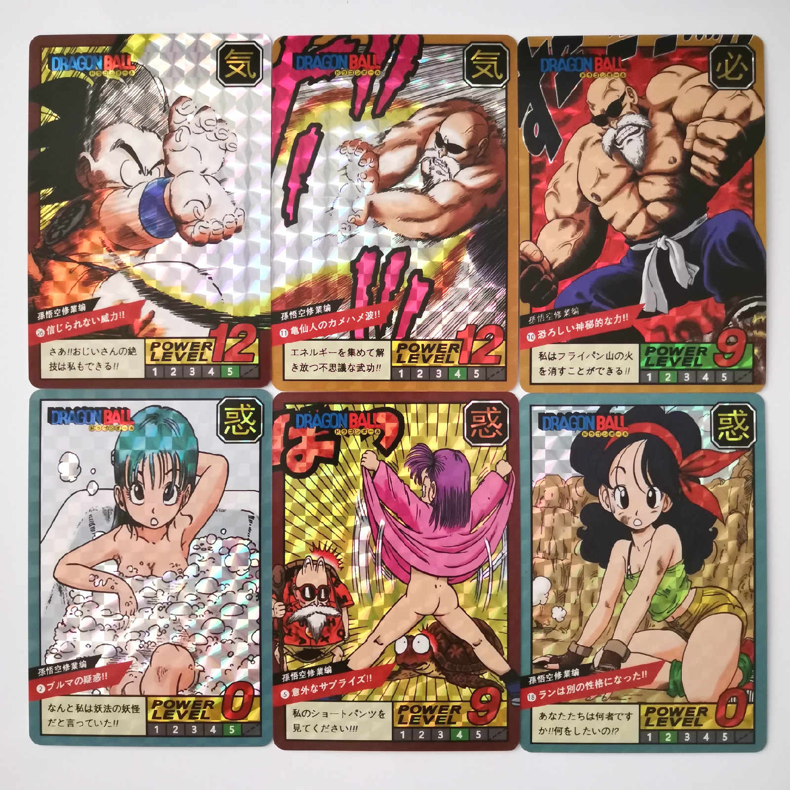 40pcs/set Super Dragon Ball Heroes Battle Card Ultra Instinct Goku Vegeta Super Game Collection Cards
