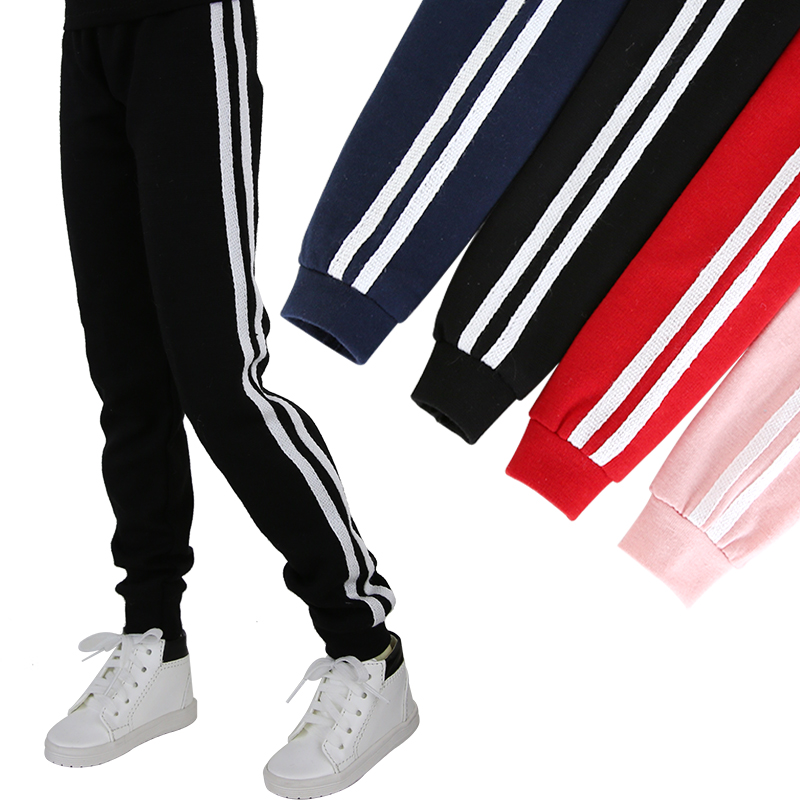 Casual Sports Pants For BJD 1/6 YOSD 1/4 MSD 1/3 SD13 SD17 Uncle Doll Clothes CMB134 Customized