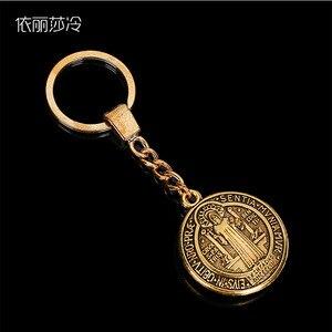 Image 3 - 48 adet/top aziz Benedict madalyon kolye aziz Bento altın anahtarlık topu hediye paskalya hediye