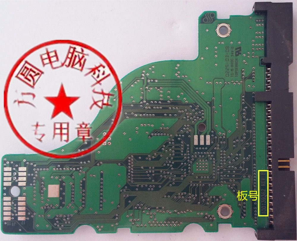 Hard Drive Parts Pcb Logic Board Printed Circuit 100139362 For Seagate 35 Ide Pata Hdd Data Recovery Repair In Video Tv Tuner Cards From Computer