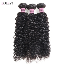 hot deal buy mongolian kinky curly hair bundles non remy human hair extensions nature color can buy 1/3/4 bundles lolly hair weave bundles
