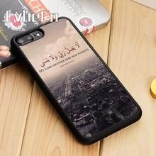 LvheCn funda de teléfono con frases islámicas del Corán árabe para iPhone 5 6s 7 8 plus 11 12 Pro X XR XS max Samsung S7 edge S9 S10