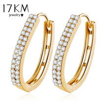 17KM Zircon Crystal Stud Earrings for Women Ear Jewelry Brincos Luxury Gold Color Earring Fashion Wedding Accessories