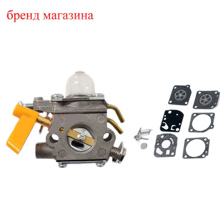New Carburetor + Carb Rebuild KIT for HOMELITE RYOBI Trimmer Blowers Chain Saws 308054003 985624001 3074504 New 2016 new carburetor carb rebuild repair kit k10 wyb for srm 260 srm 261 trimmer replacement k20 wyj type
