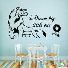 Cartoon Lion Wall Stickers Vinyl Decor For Kids Room Bedroom Decoration Decals Murals wallstickers