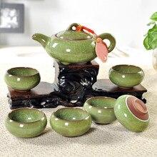 Чай китайский костяной наборы