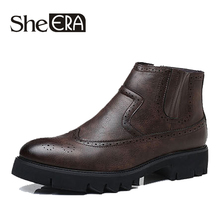 Men fashion casual leather boots black size 44 ankle boots m