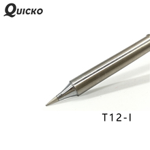 QUICKO T12-I T12 Series Soldering Iron Tips Electronic 220v 70W FX9501 FX951 Handle