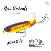 цена Whopper Plopper 100mm 13.2g Artificial Top Water Fishing Lure Artificial Hard Bait Wobbler Rotating Tail Fishing Tackle 3D Eyes онлайн в 2017 году