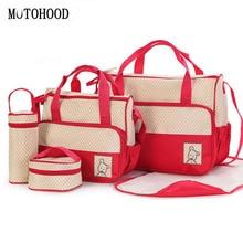 MOTOHOOD 39*28,5*17 см, 5 шт., сумка для подгузников для мамы, держатель для детской бутылочки, Мамины коляски, наборы сумок для подгузников для беременных