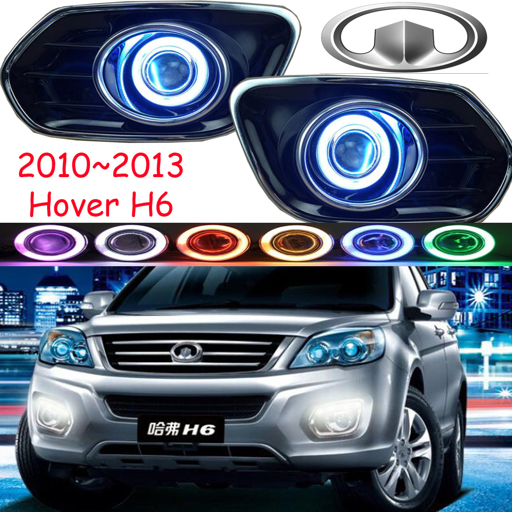 Great Wall Hover H6 fog light 2010~2013;Free ship!Hover H6 daytime light,2ps/set+wire ON/OFF:Halogen/HID XENON+Ballast,Hover б у авто great wall wall hover 2 4p mt 5w