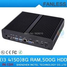 Мини Безвентиляторный Промышленный Компактный Компьютер i3 4150 с Core i3 4150 3.5 ГГц HDMI VGA дисплей 8 Г RAM 500 Г HDD