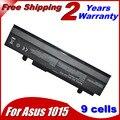 JIGU аккумулятор Для Ноутбука Asus Eee PC 1215b 1215N 1015b 1015 1015bx EEE 1215 ШТ. 1015 P x 1015 P А31-1015 А32-1015 AL31-1015