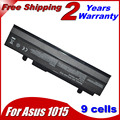 JIGU Laptop battery For Asus Eee PC EEE 1215 PC 1215b 1215N 1015b 1015 1015bx 1015px 1015p A31-1015 A32-1015 AL31-1015