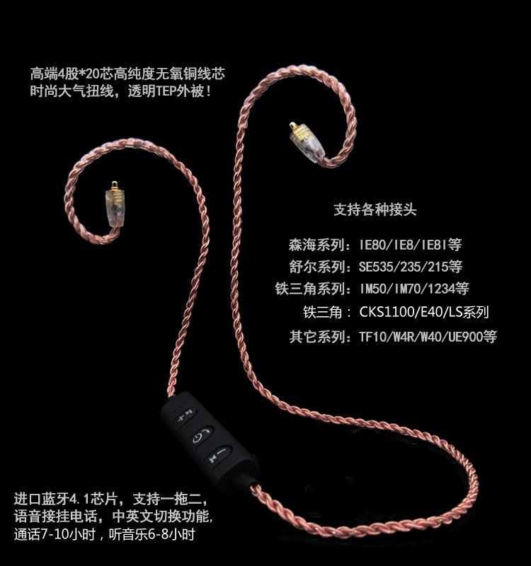 Pizen apt-x Bluetooth kabel do Shure SE215 SE535 UE900 TF10 APTX pomocy i współpracy administracyjnej kabel słuchawek dla ie80 W4R IM50 LS400 Z5 a2 H3 XBA300AP
