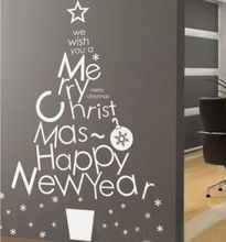 Free Shipping Merry Christmas Quotes Tree Wall Sticker Snowflakes Window Home Decorative Vinyl Art Mural Y-741