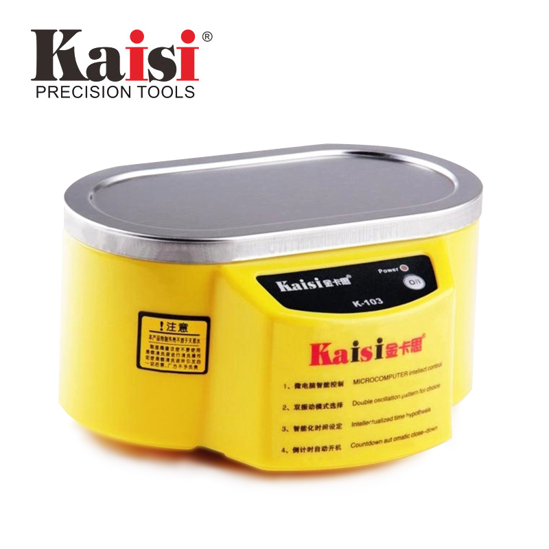 Kaisi Precision Small Digital Ultrasonic Bath Cleaner For Watch Electronic Accessories Jewellery Coin Cleaning Machine 110v 220v aoyue9050 ultrasonic cleaner cleaning machine for cleaning electronic accessories
