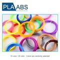 Горячая продажа 20 цветов или 10 цветов/набор 3D Ручка накаливания ABS/PLA 1 75 мм пластик резиновый печатный материал для 3D принтера Ручка накалива...