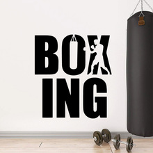 Custom boxing Wall Art Decal Decoration Fashion Sticker For Kids Rooms Diy Pvc Home Accessories