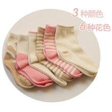 Одежда для маленьких девочек и мальчиков; носки из органического хлопка на весну и осень; качественные полосатые носки; аксессуары для детей