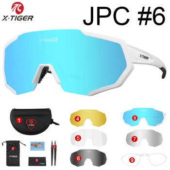 X-TIGER Cycling Eyewear X-YJ-JPC06-5