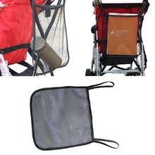 SP 22 Mosunx Business 2016 Hot Selling Stroller Carrying Bag Baby Stroller Mesh Bag A Net BB Umbrella Car Accessories Buggies(China)