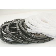 Черный или белый 12 мм 14 мм 16 мм 18 мм 20 мм 25 мм внешний диаметр спираль провода Обёрточная бумага трубки управлять шнур