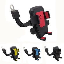 360 Degree Rotatable Phone Holder Bracket Clamp Mount Bicycle Stand Rack Universal Electric Motor Mountain Bike