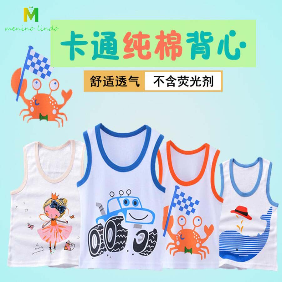 Kids Summer Clothes 1-7T Unisex Pure Cotton Vest Boys Tanks Girls Cartoon  Camisoles Baby Clothing Little Children Print Shirt