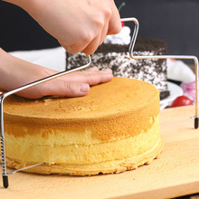 BEEMSK 1pcs Baking Tools Two-Line Stainless Steel Cake Splitter