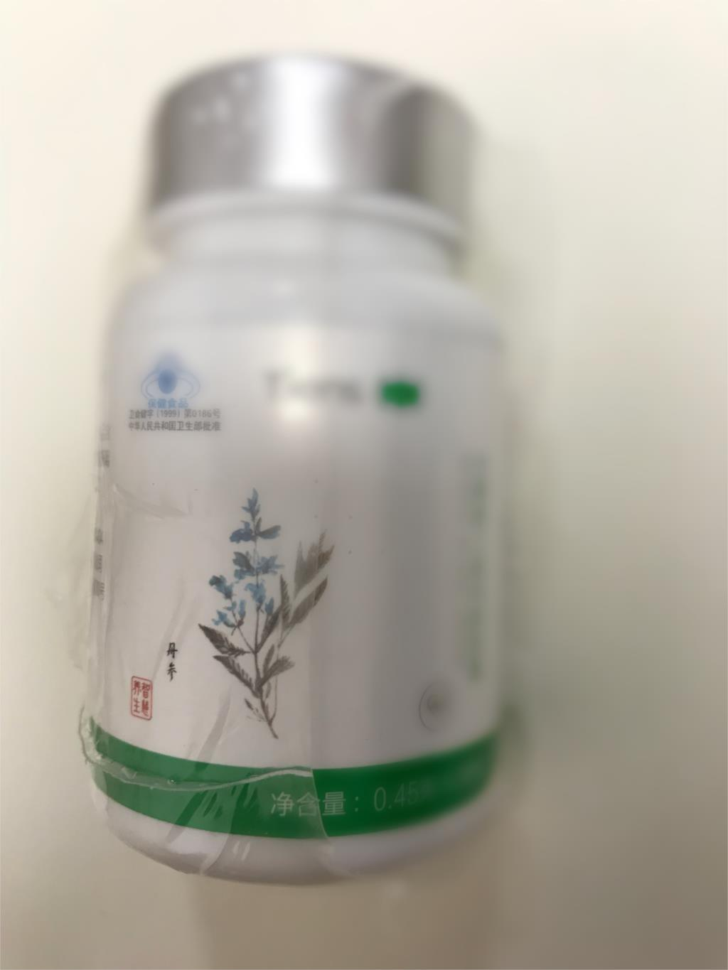 2018 new package 3 bottles of Tien Metabolic Balance San Gao