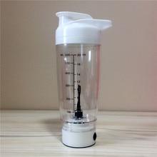 MeyJig 600ml My Water Bottle Automatic Movement Vortex Tornado Smart Mixer Electric Protein Shaker Milk Coffe Blender