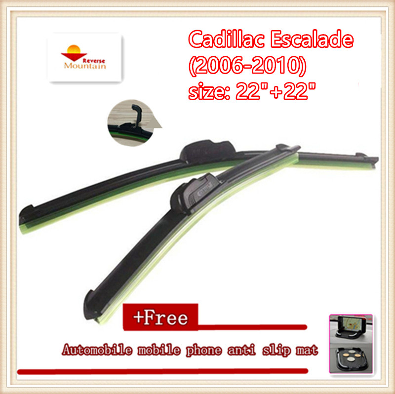 High-quality Car Windscreen Wiper For Cadillac Escalade (2006-2010),size: 22+22