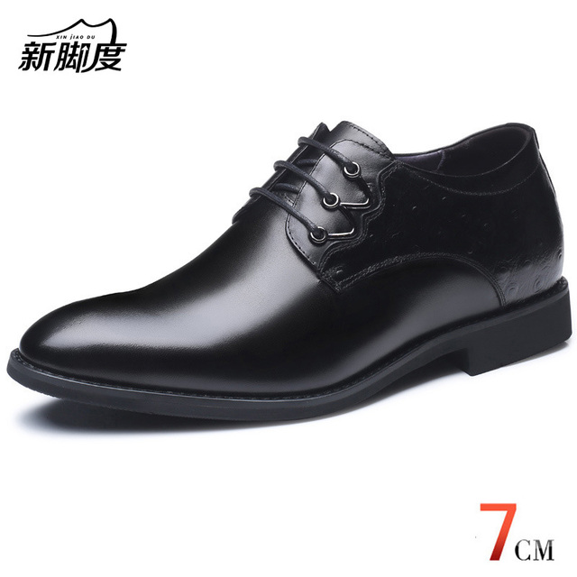 Dress Men Height Increase Elevator Shoes Get Taller 7cm Invisibly for Party, Wedding, Daily, Business