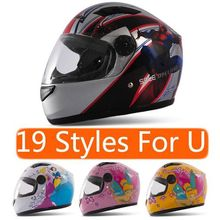 Tuan top a h886 motorcycle helmet electric bicycle child  full face helmet kids motorcycle helmet cartoon windproof