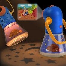 Портативный проектор светильник фонарь игрушки сказки история книга набор детский мини-театр развивающие игры фонарь звездное небо сна лампа