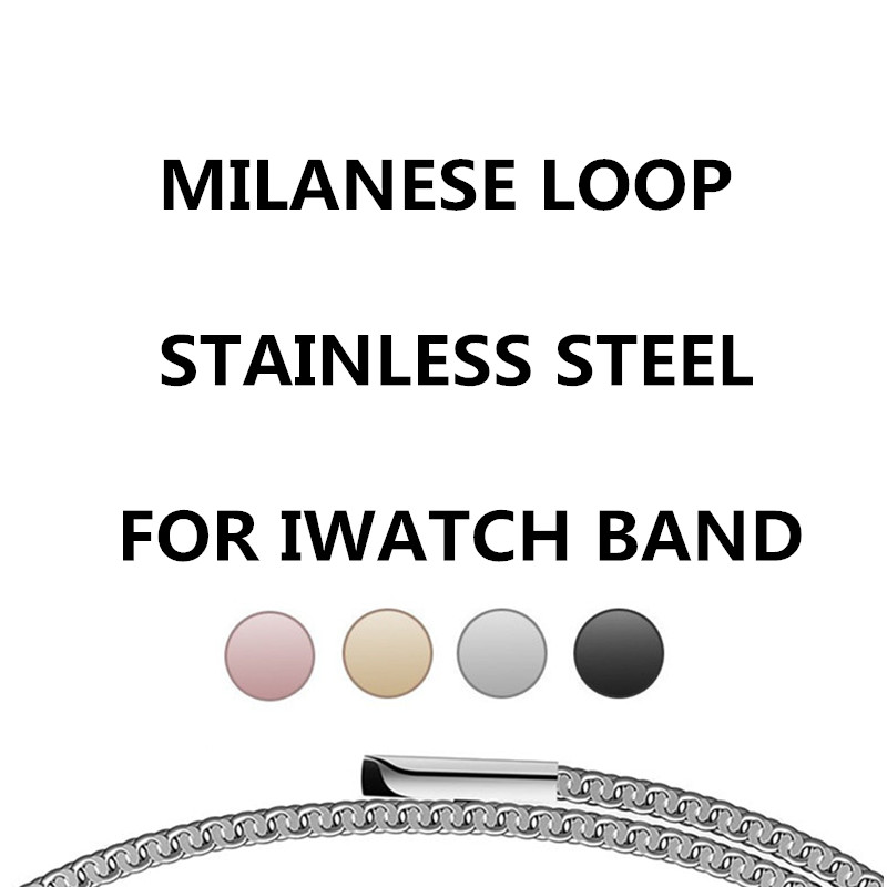 Milanese Loop Stainless Steel Replacement Band For Apple Watch With Magnetic Closure Clasp For IWatch Series 1 2 Sport & Edition lazyodd for apple watch band milanese loop with stainless steel metal case magnetic iwatch strap for apple watch 42mm series1 2
