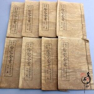 Книга колдовства fengshui, 8 комплектов