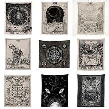 Индийская Мандала Таро гобелен настенный Солнце Луна настенный гобелен настенный ковер психоделический тапиз колдовство настенный гобелен из ткани