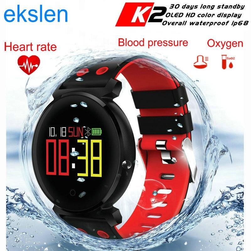 Ekslen K2 bracelet connecté en oxygène du Sang détection IP68 étanche moniteur de fréquence cardiaque Sang Pression bracelet intelligent traqueur de remise en forme