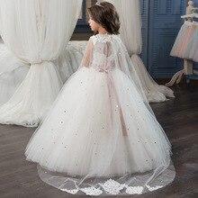 Платья для первого причастия для девочек, с длинными рукавами, с круглым вырезом, кружевное бальное платье, платья с цветочным узором для девочек на свадьбу, день рождения, Vestidos