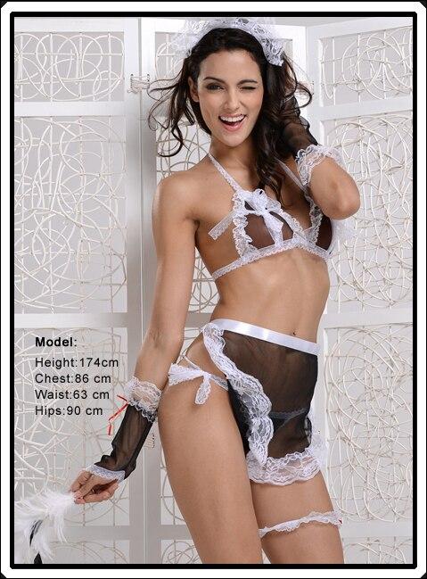 венгерская секси горничная