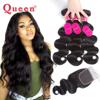 Queen Hair Products Brazilian Body Wave Hair Weave Bundles With Closure Brazilian Virgin Hair Human Hair