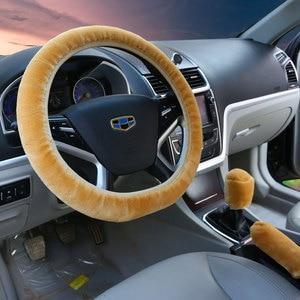 Image 4 - רכב הגה צמת כיסוי + בלם יד כיסוי + רכב אוטומטי מכסה קטיפה Gear shift 3 pcs אביזרי רכב