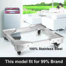 100% 304 Stainless Steel Adjustable Seat Multi-function Mobile Floor Stand for Dryer Washing Machine Refrigerator цена и фото