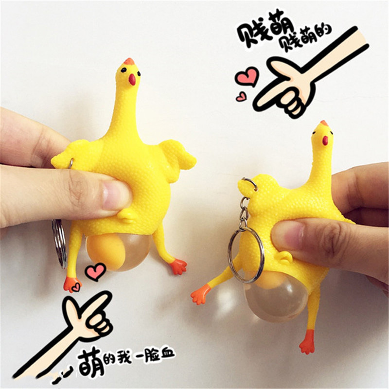 Antistress Ball Squeeze Novelty Halloween Funny Gadgets Toys Vent Chicken Whole Egg Laying Hens Stress Ball Key-chain Kids Toys