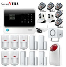SmartYIBA Android App Russian Spanish French WIFI GSM Alarm DIY Kits Outdoor Waterproof Camera For Home House Security System