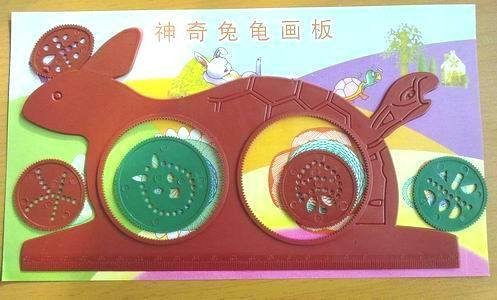 drawing board Magic turtle rabbit oppssed magicaf oppssed chiban puzzle multifunctional painting ruler novelty