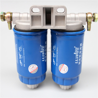 automobile engine fuel Diesel oil water separator assembly for CX0710B3 yuchai